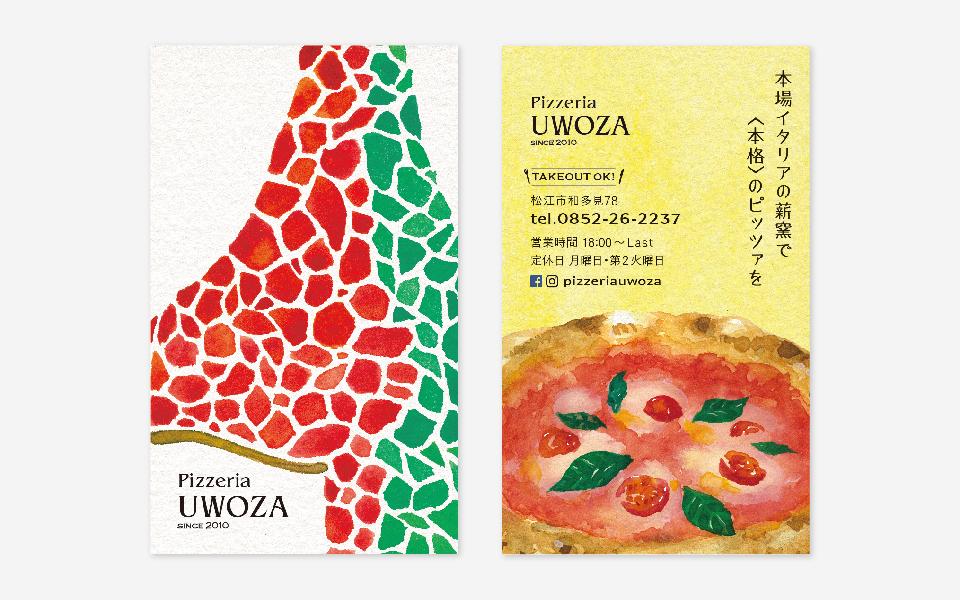 ロゴマーク/ショップカード